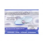 Jewelled Belly Ring - sterilized