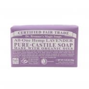 Castile Bar Soap - Lavender